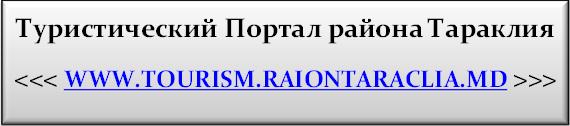-БАНЕР.png